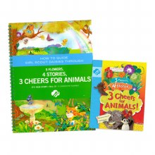 Daisy 5 Flowers, 4 Stories, 3 Cheers for Animals & Adult Guide Journey Book Set