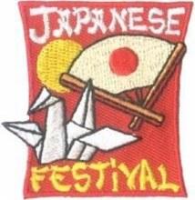 Japanese Festival Fun Patch