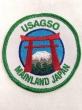 USAGSO Mainland Japan Fun Patch