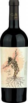 Scarlet Vine Cabernet Sauvignon 750ml