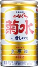 Kikusui Funaguchi 200ml