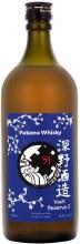 Fukano Vault Reserve #2 Japanese Whisky 750ml