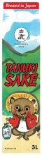 Hakushika Tanuki Sake 3L
