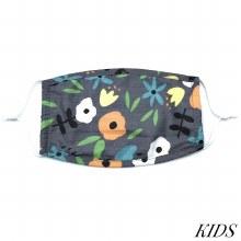 Kids Grey Floral Face Mask