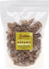 Activated Organic Mixed Nuts Activated with Fresh Whey 600g