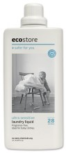 Laundry Liquid Ultra Sensitive (Fragrance Free) 1L
