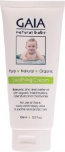 Baby Soothing Cream  100ml