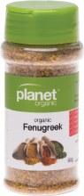 Herbs Fenugreek 60g