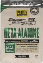 Beta Alanine Pure 200g