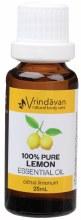 Essential Oil (100%) Lemon 25ml