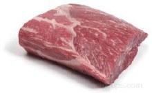 Blade Roast 1kg