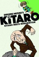 Kitaro Gn Vol 02 Meets Nurarihyon yon