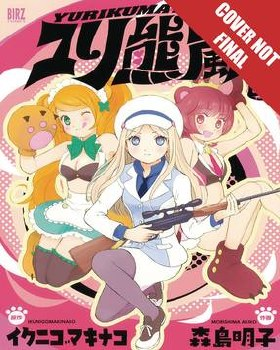 Yuri Bear Storm Manga Gn Vol 01 Yurikuma (Mr) 1 Yurikuma (Mr)