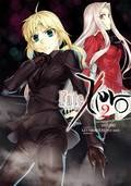 Fate Zero Tp Vol 02 (Mr) (C: 1-0-0) -0-0)