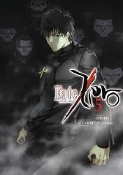 Fate Zero Tp Vol 05 (Mr) (C: 1-0-0) -0-0)
