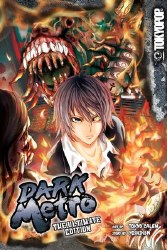 Dark Metro Manga Tp Ultimate Ed d