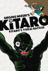 Kitaro Gn Vol 06 Yokai Battles (C: 0-1-2)  (C: 0-1-2)