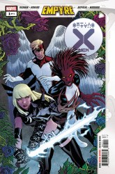 Empyre X-Men #1 (of 4) Cover A Mike McKone Main Cover