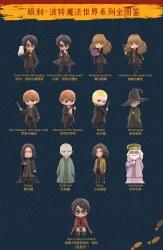 POPMART Harry Potter Magic Series Blind Mystery Box