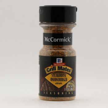 Mccormick Gm Garden Vegetable