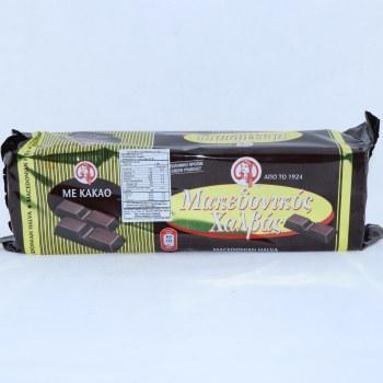 Macedonian Halva Chocolate