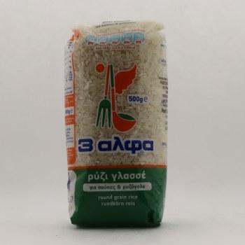 3a Round Grain Rice
