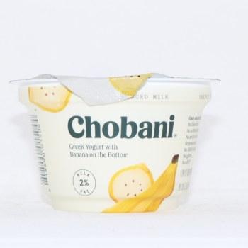 Chobani  Banana Yogurt