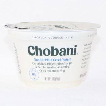Chobani 0Per Cent Milk Fat Non Fat Plain Greek Yogurt No Artificial Flavors No Artificial Sweeteners No Preservatives No GMO Ingredients No Gluten No rBST Non Fat 5.3 oz