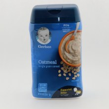 Gerber Oatmeal Cereal NON GMO   and  Supported Sitter 1st Floods 8 oz