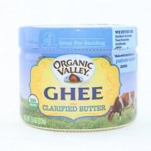 Ov Ghee Butter Jar