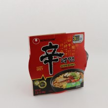 Nongshim Shin Bowl Noodle Soup Gourmet Spicy BPA Free 0g Trans Fat Made in USA 3 Min Microwave