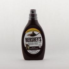 Hersheys sugar free syrup