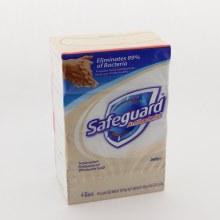 Safeguard Beige Soap Bars 16 oz