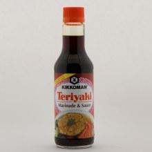 Kikko teriyaki sauce
