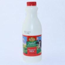 Kemps  Vitamin D Milk  1 Quart