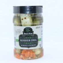 Boars Head Kosher Dill Pickles