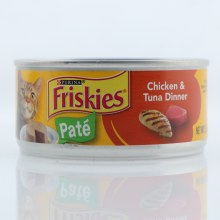 Purina Friskies Pate Cat Food  Chicken  and  Tuna Dinner  100Per Cent Complete and Balanced Nutrition for Adult Cats and Kittens