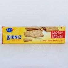 Bahlsen Leibniz Butter Biscuit 7 oz