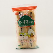 Bin Bin Rice Cracker 3.73 oz