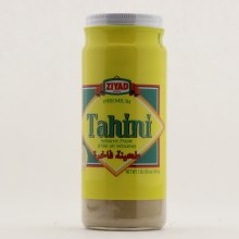 Ziyad Premium Tahini Sesame Paste, Glass Jar 16 oz