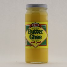 Ziyad Premium Butter Ghee, No Preservatives, Premium Quality, Glass Jar 16 oz