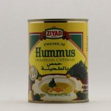 Ziyad Hummos Tahini