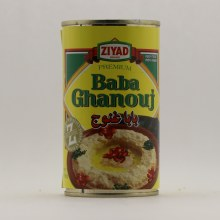 Ziyad Premium Baba Ghanouj Ready  To Eat Premium Quality