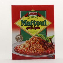 Ziyad All Natural Maftoul Mediterranean Couscous Low In Fat, No Cholesterol, Premium Quality 32 oz