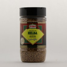 Ziyad Premium Whole Helba Seeds, Fenugreek, Premium Quality 9 oz