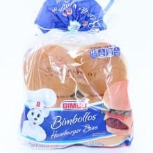 Bimbo Bimbollos Hamburger Buns