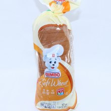 Bimbo Soft White Bread, No High Fructose Corn Syrup, No Artificial Colors Or Flavors 20 oz