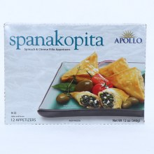 Apollo Spanakopita Spinach and Cheese Fillo Appetizers 12 oz