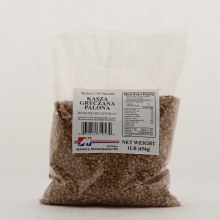 Eagle Brown Roasted Buckwheat