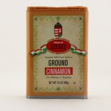 Szeged Ground Cinnamon
